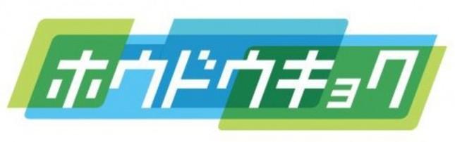 タイムシフト・プレイスシフト視聴に対応した日本初のニュースメディア