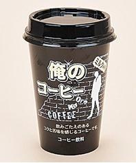 コーヒーならではの味わいを楽しめる