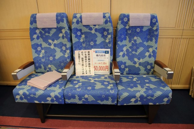 エアバスA300で使われていたエコノミークラスの座席。倍率は6倍