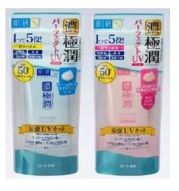 「肌研」から夏のスキンケアの新商品!