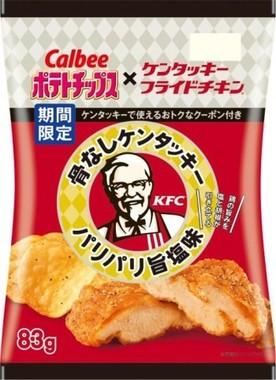 KFCの味をポテチで(83グラム入り)