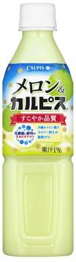 厳選した果汁を使用