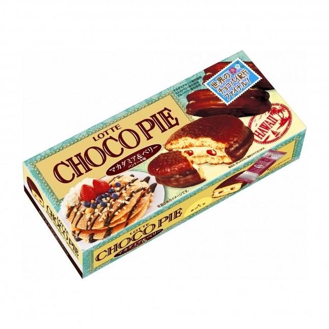 「チョコパイ<マカダミア&ベリーパンケーキ味>」