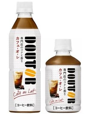 便利なペットボトル入りのドトールコーヒー