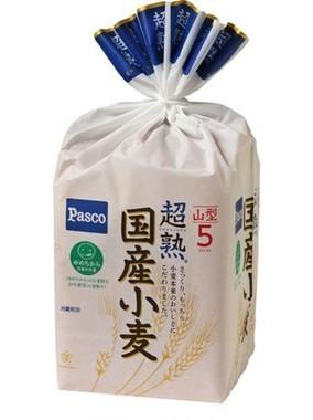 「超熟」シリーズ初の国産小麦100%