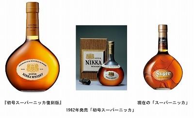 竹鶴政孝渾身のウイスキー