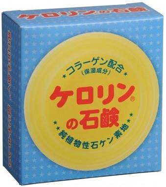 「ケロリンの石鹸」
