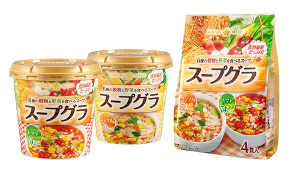 「スープグラ」シリーズ