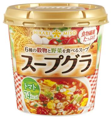 カップスープグラ トマト