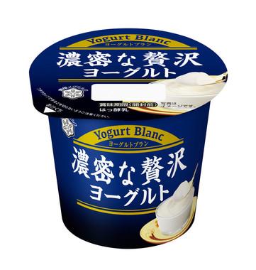 「Yogurt Blanc ~ヨーグルトブラン~濃密な贅沢」100グラム