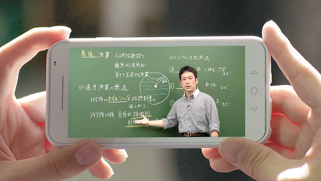 スマートフォンなどで授業が受けられる
