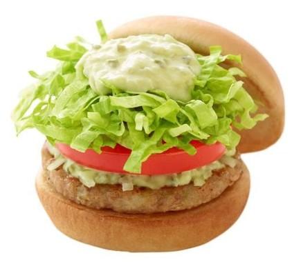 「ソイ野菜バーガー アボカドソース」