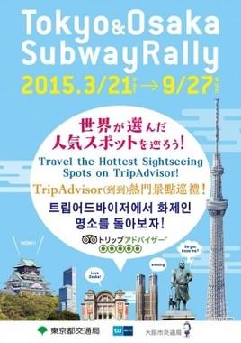 日本語・英語・中国語(繁体字)・韓国語で外国人旅行客にも対応
