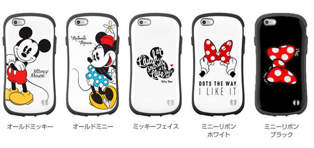 5種類をラインアップ (C)Disney