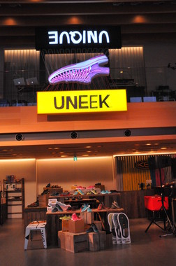 「KEEN UNEEK STORE at代官山 T-SITE」