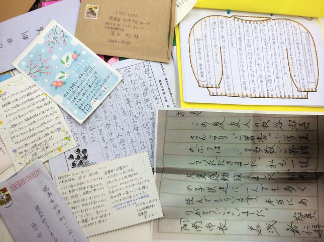 全国から寄せられた手紙