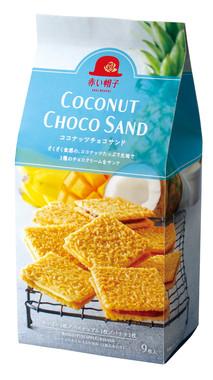 ココナッツチョコサンド