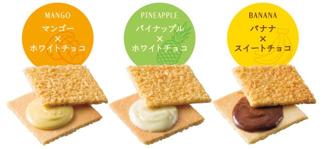 3種類の味が楽しめる