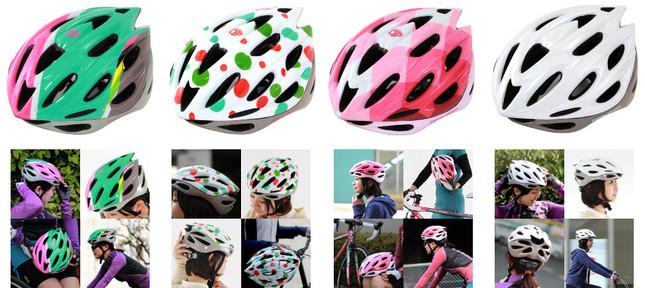 オシャレなカラーと安全性も重視したヘルメット登場!