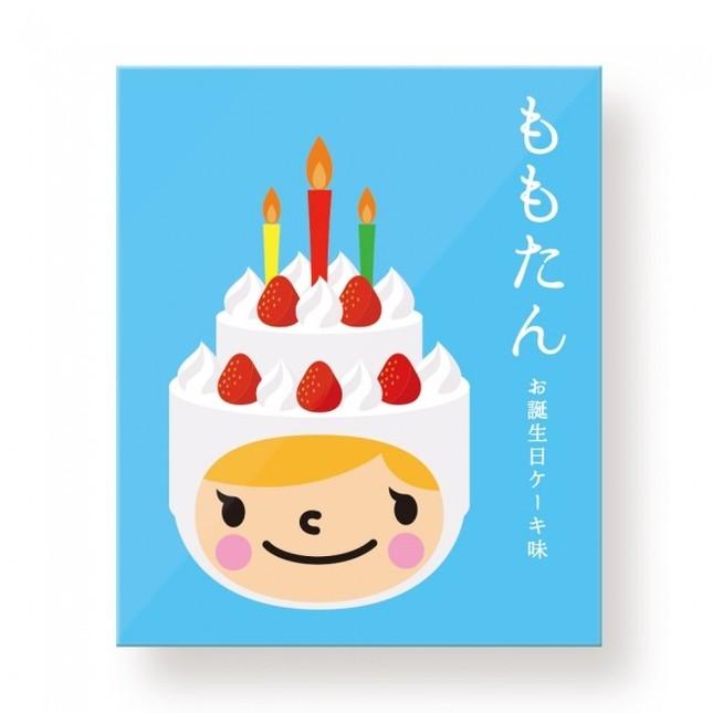 お誕生日ケーキに扮した「ももたん」