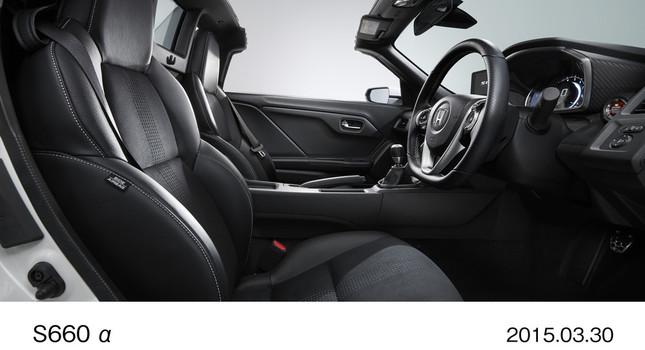S660 α 6MT インテリア(スポーツレザーシート)オプション装着車