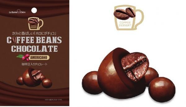 コーヒー好きにはもちろん、甘いものが苦手な人にも