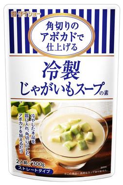 角切りのアボカドで仕上げる 冷製じゃがいもスープの素