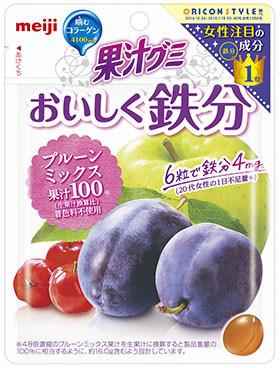 果汁グミ おいしく鉄分 プルーンミックス
