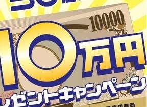 高校ラグビー部の猛タックルを動画で紹介 10万円が当たる「明治エッセルスーパーカップ」50個チャレンジ