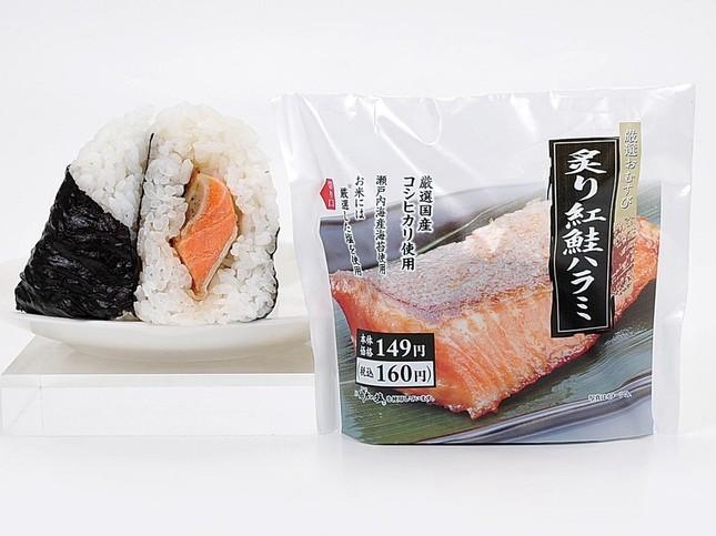 厳選おむすび 炙り紅鮭ハラミ