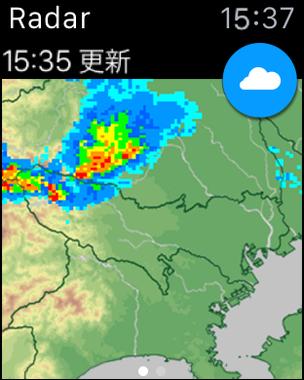 「雨降りアラート」アプリ画面
