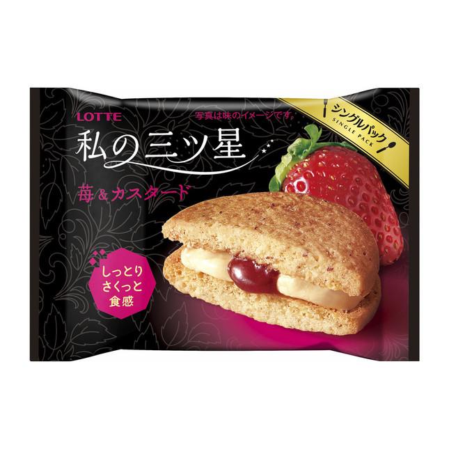 <苺&カスタード>