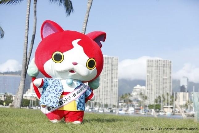 ジバニャンはハワイ州観光局キッズ親善大使