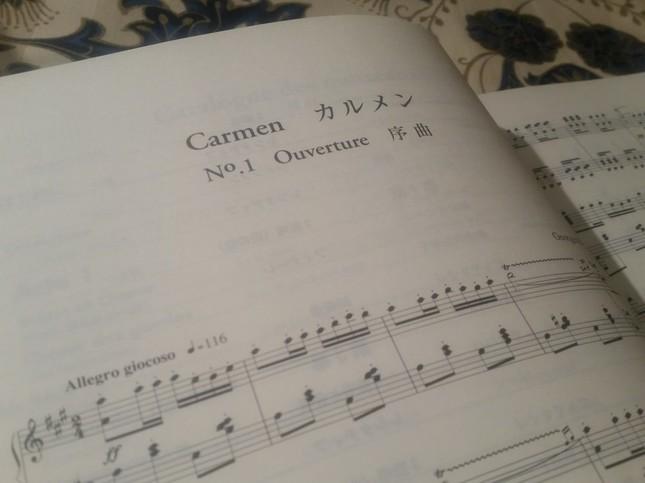 カルメンの冒頭の楽譜