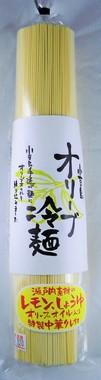 小豆島の名産品をふんだんに使用