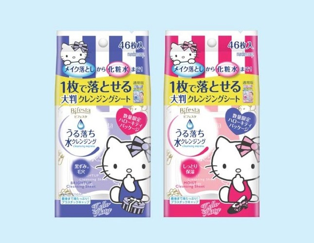 (C)1976, 2015 SANRIO CO.,LTD.APPROVAL NO.G554087