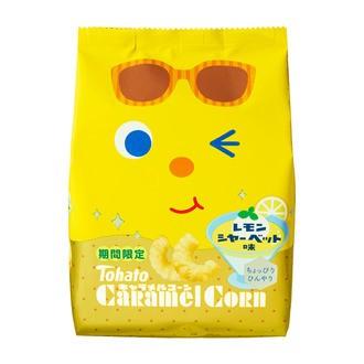 キャラメルコーン・レモンシャーベット味