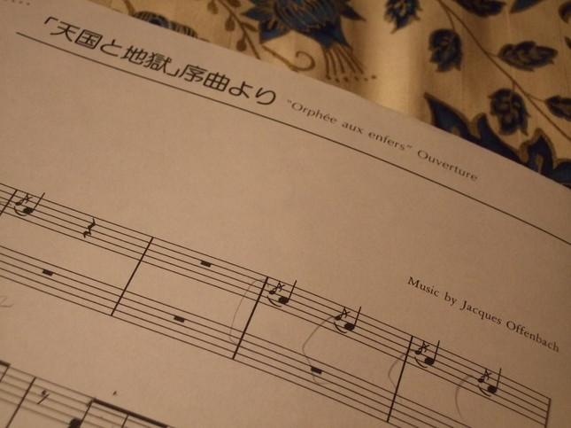 日本でもさまざまなアレンジで楽しまれている「天国と地獄」の楽譜
