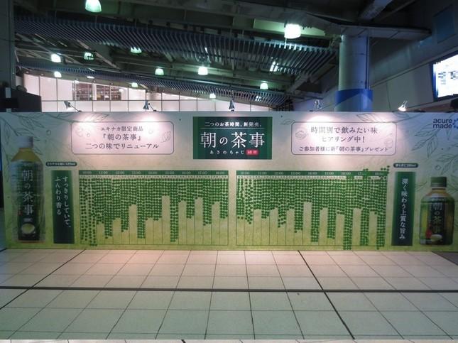 品川駅でヒアリングを実施