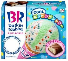 不二家「サーティワンチョコレート(クールポッピングシャワー)」 ぱちぱちキャンディ増量で清涼感アップ