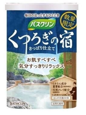 美人の湯をイメージした温泉宿を思わせる入浴剤