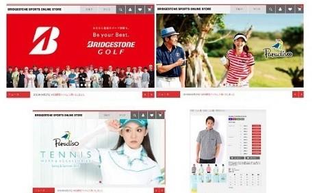 ブリヂストンスポーツ直営サイトオープンでお買い物が便利に!