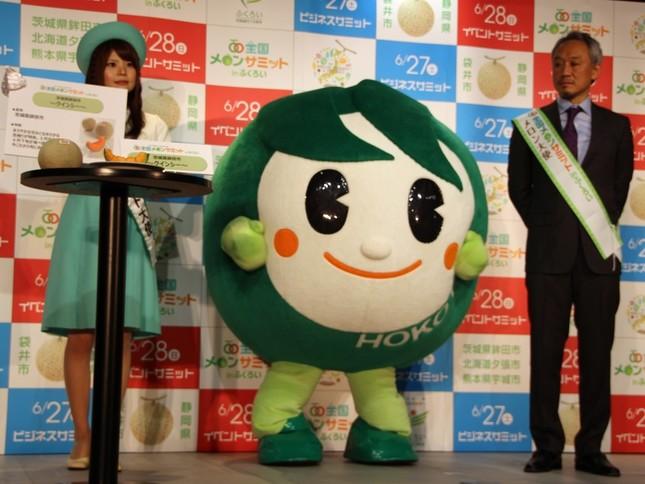 鉾田市のキャラクター「ほこまる」
