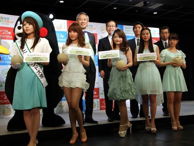 左から「ほこたブランド大使」米川優子さん、「メロン同盟」のみなさん