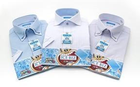 食べてから着るか、着てから食べるか ガリガリ君クールシャツ