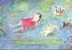 米国で「ヒロシマ」体験伝える女性が絵本出版 日英朗読CDを追加発売