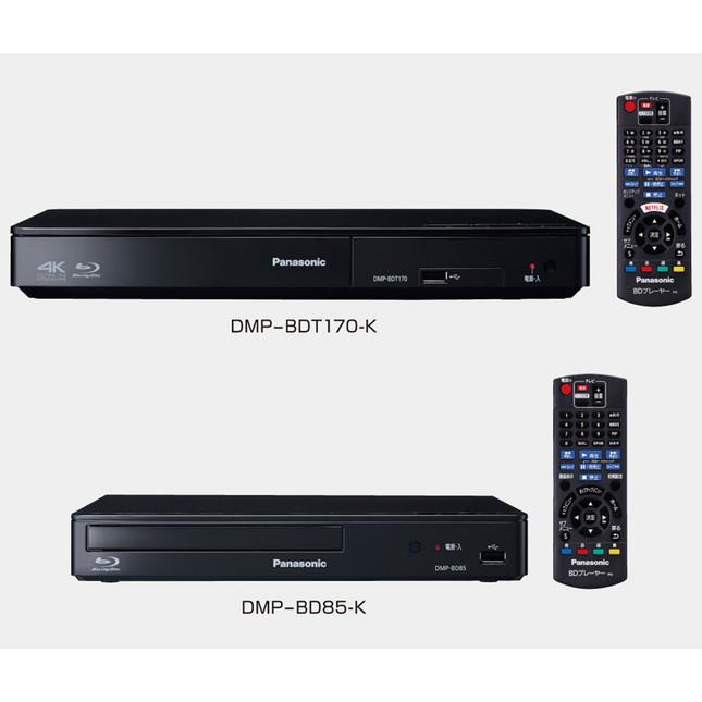「DMP-BD85」は業界最小・最軽量のコンパクトサイズ