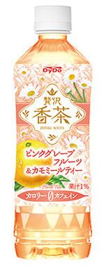 フルーツ&ハーブティー「贅沢香茶 ピンクグレープフルーツ&カモミールティー」