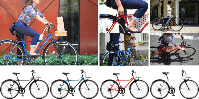 フレームに荷物が積める!スタイリッシュな自転車