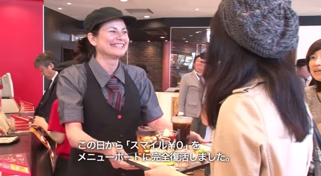 「スマイル0円」完全復活